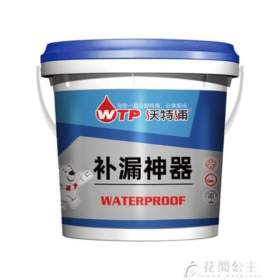 防水膠魚池防水涂料水池防漏水泥膠室外屋頂陽臺外牆防曬材料漆補