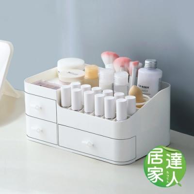 居家達人 純色系 三格抽屜分隔收納盒(2色任選)