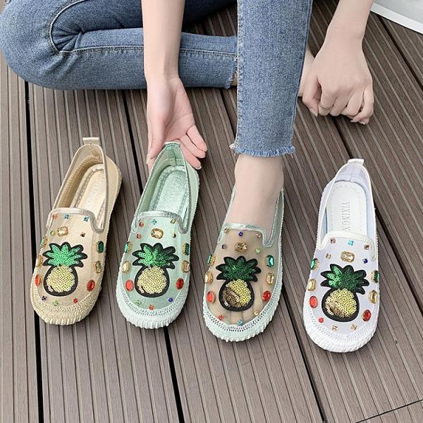 漁夫鞋2021夏季新款網紗透氣一腳蹬休閒懶人鞋女網紅平底水鉆漁夫單鞋女 雲朵