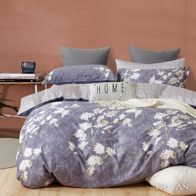 DUYAN竹漾-100%精梳純棉-單人床包二件組-紫嫣銀葉  台灣製