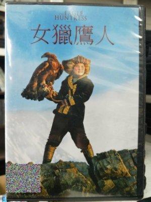 挖寶二手片-Z56-030-正版DVD-電影【女獵鷹人】-2016舊金山影展觀眾票選獎