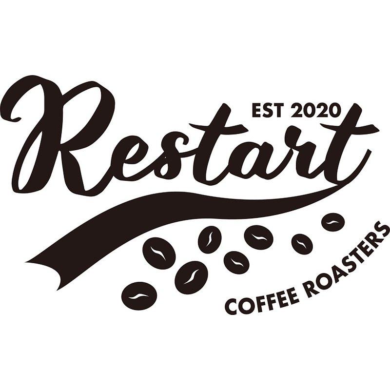 Restart Coffee  / 巴西 / 日曬 / 中烘焙 / 核桃奶油香