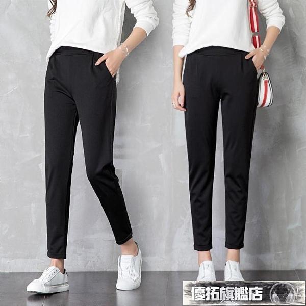 哈倫褲 哈倫褲寬鬆蘿卜直筒九分百搭休閒黑色西裝高腰顯瘦夏季薄款女褲子
