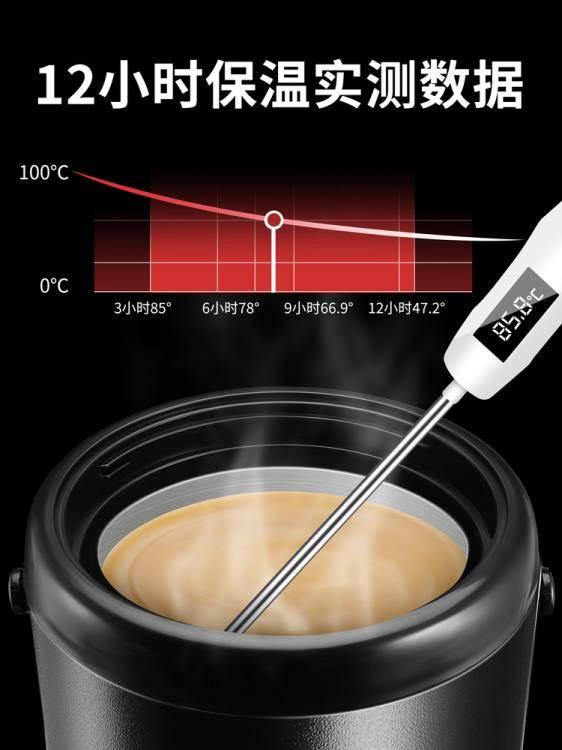 奶茶桶 商用奶茶桶304不銹鋼冷熱雙層保溫保冷湯飲料咖啡茶水豆漿桶10L