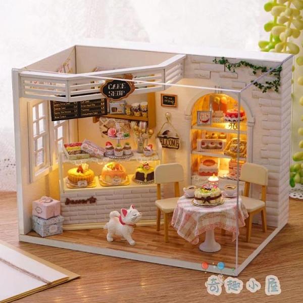 diy小房子手工小屋木質拼裝娃娃屋創意生日禮物【奇趣小屋】