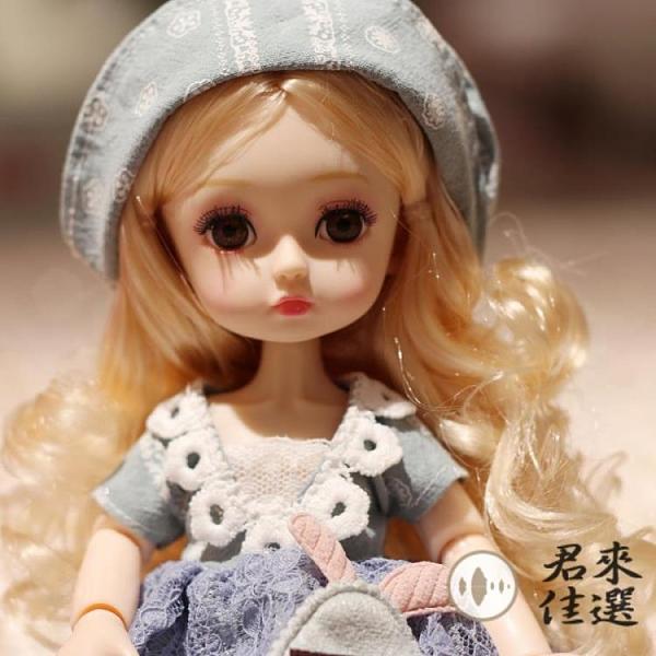 芭比洋娃娃仿真換裝娃娃公主兒童玩具套裝【君來佳選】