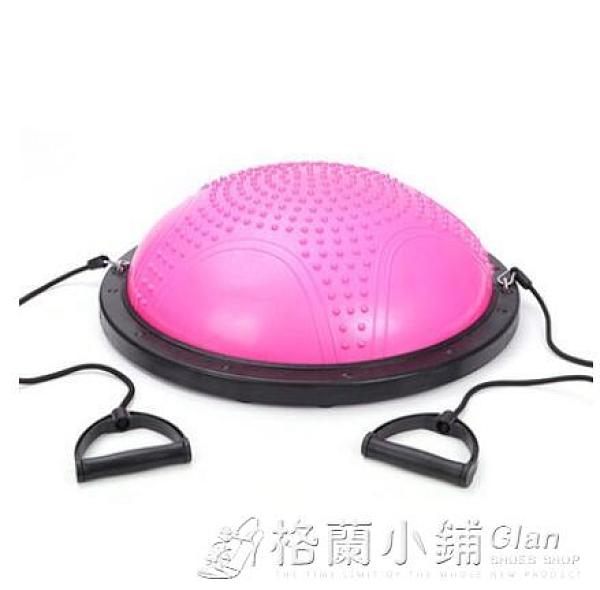 健身球波速球瑜伽平衡球半圓球平衡球瑜珈普拉提球半球瑜伽器材 喜迎新春 全館5折起