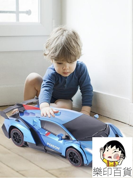 遙控變形車手勢感應變形汽車金剛遙控車機器人充電動男孩兒童玩具 樂印百貨