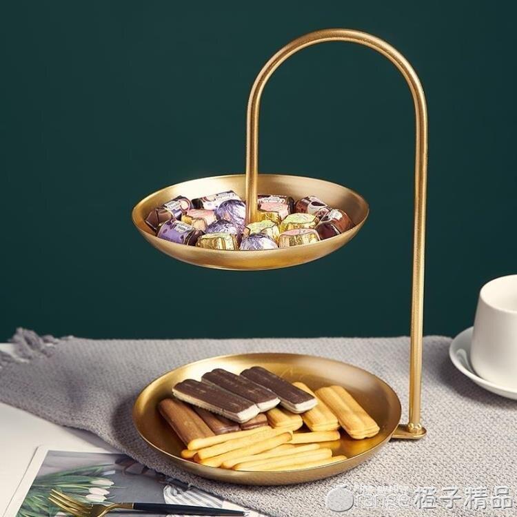 北歐輕奢風果盤雙層糖果盤店用時尚個性創意現代客廳零食水果托盤