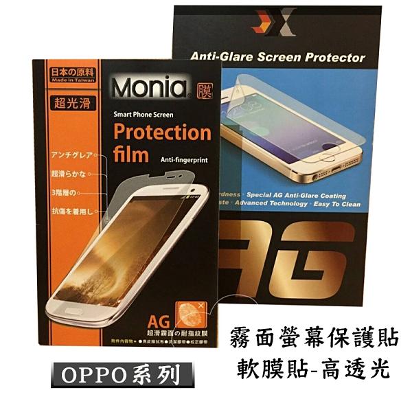 『平板螢幕保護貼(軟膜貼)』SAMSUNG Tab A7 10.4吋 T500 T505 亮面高透光 霧面防指紋 保護膜