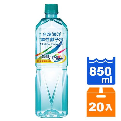 【免運】台塩 海洋鹼性離子水 850ml (20入)/箱