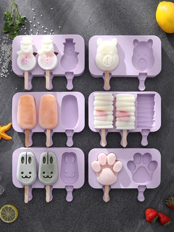 冰模 雪糕模具硅膠冰塊冰淇淋家用自制冰棒冰棍冰糕做冰激淋的速凍器  聖誕節禮物