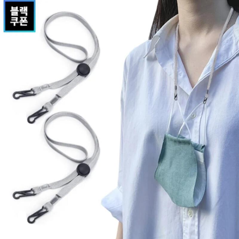韓國熱銷卡扣式口罩項鍊口罩掛繩