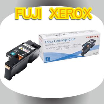 富士全錄 FujiXerox CT201592 原廠藍色碳粉匣 CP105b/CM205b/CM205f/CP205
