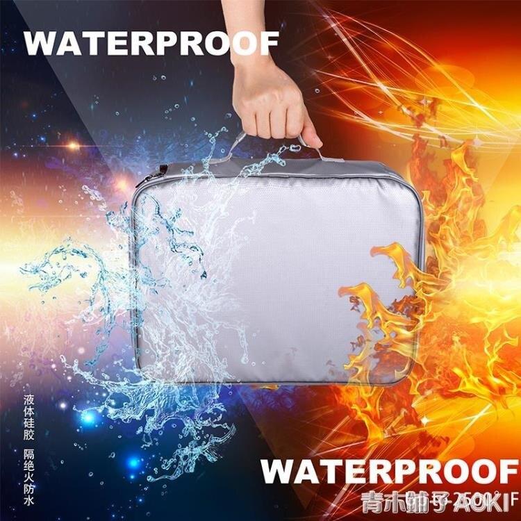 絕火文件收納包盒家用多層多功能機票護照夾證件包防水卡包整理袋
