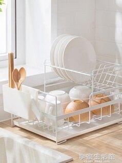 北歐時尚雙層碗盤瀝水架 廚房置物架 晾放餐具盒碗筷盤子收納架- 聖誕節全館免運