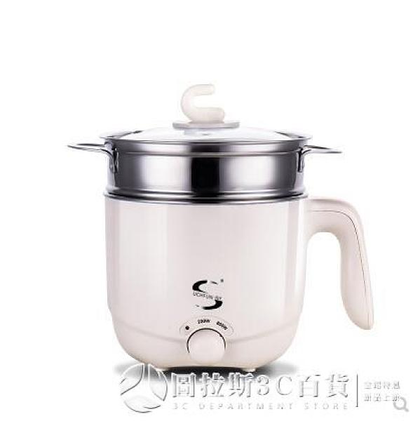 電子鍋 110v伏電煮鍋 小家電 迷你便攜式旅行電鍋 廚房電器 圖拉斯3C百貨