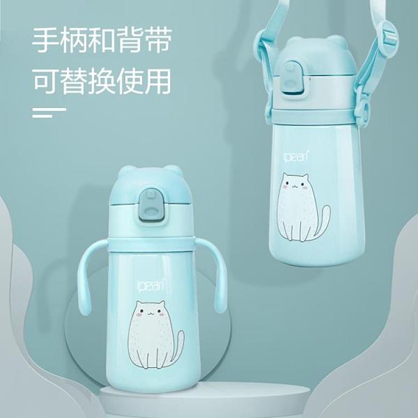 嬰兒保溫吸管杯學飲杯防漏帶吸管兩用保溫杯水杯【淘嘟嘟】