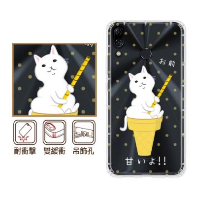 反骨創意 ASUS 全系列 彩繪防摔手機殼-貓氏料理-愛斯喵