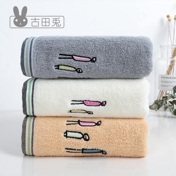 古田兔 純棉洗臉家用洗澡吸水大毛巾成人柔軟可愛情侶全棉3條裝