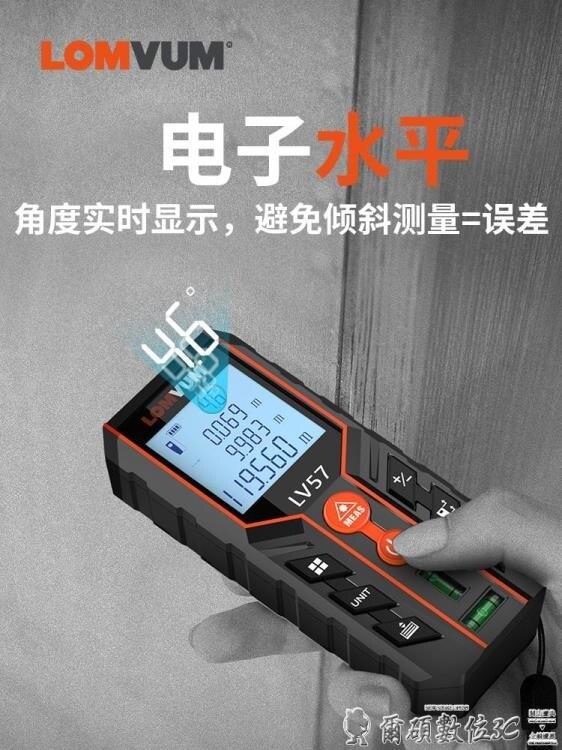 測距儀 龍韻激光測距儀手持高精度紅外線距離量房測量儀器激光尺電子尺子 清涼一夏钜惠