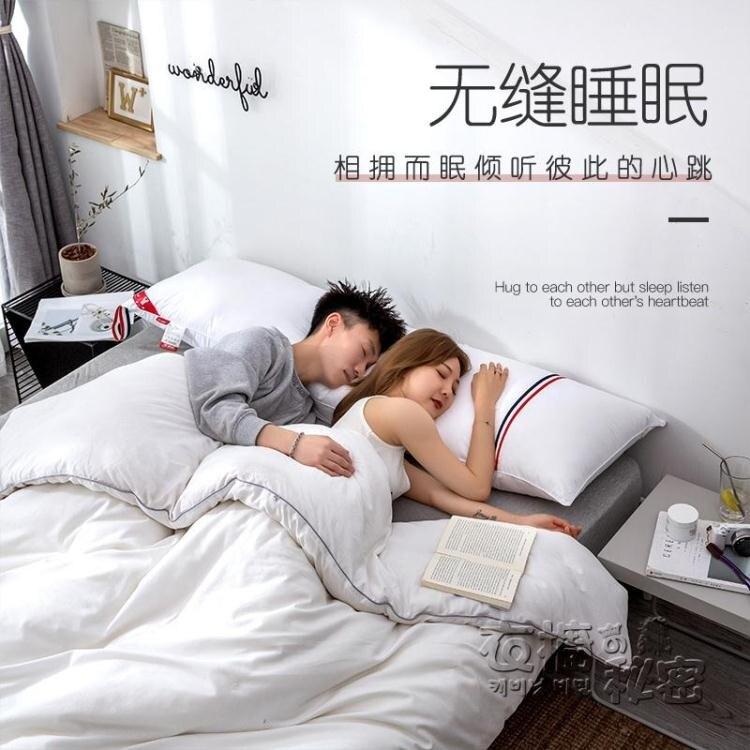 帶枕套雙人枕頭長款一體情侶枕長枕頭1.2m/1.5/1.8米全棉枕芯整頭 秋冬新品特惠