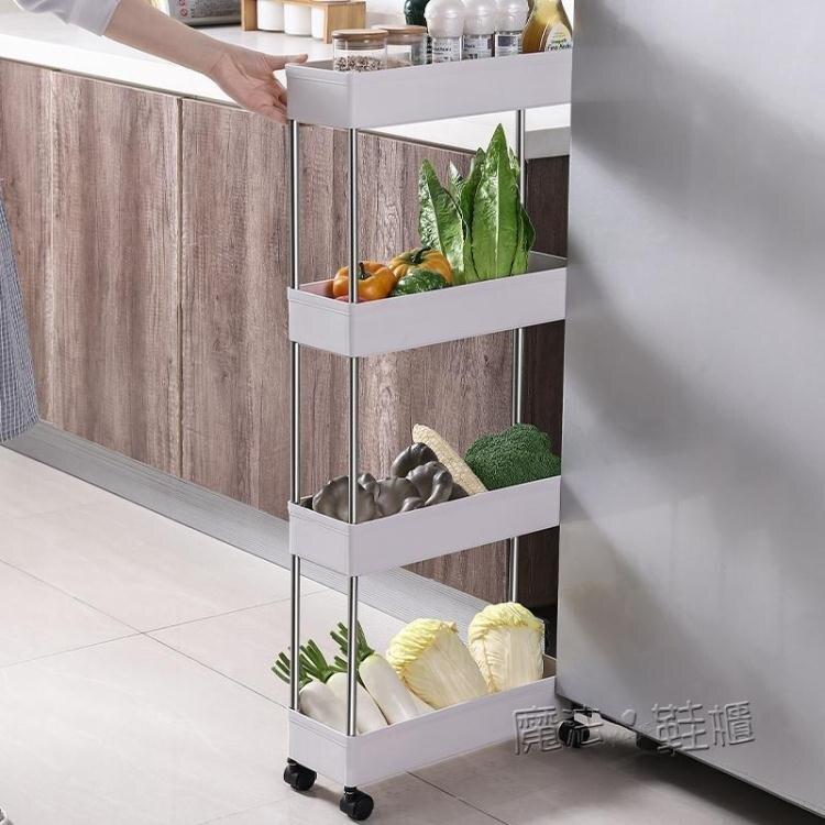 優思居可行動縫隙收納架廚房夾縫小推車客廳浴室衛生間多層置物架  ATF