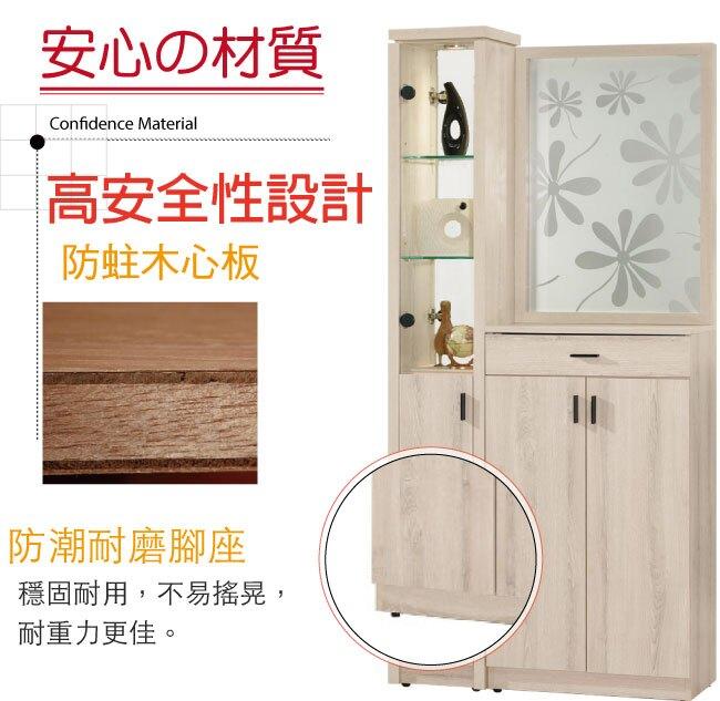 【綠家居】伯爾克 多功能3尺四門單抽高屏風鞋櫃/玄關櫃(二色可選)