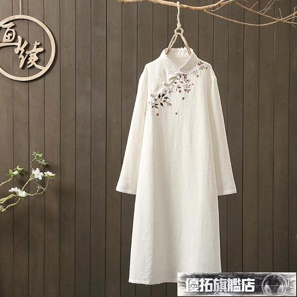 茶服 畫續棉麻提花立領盤扣刺繡中長款改良旗袍仙女裙禪意茶服連衣裙