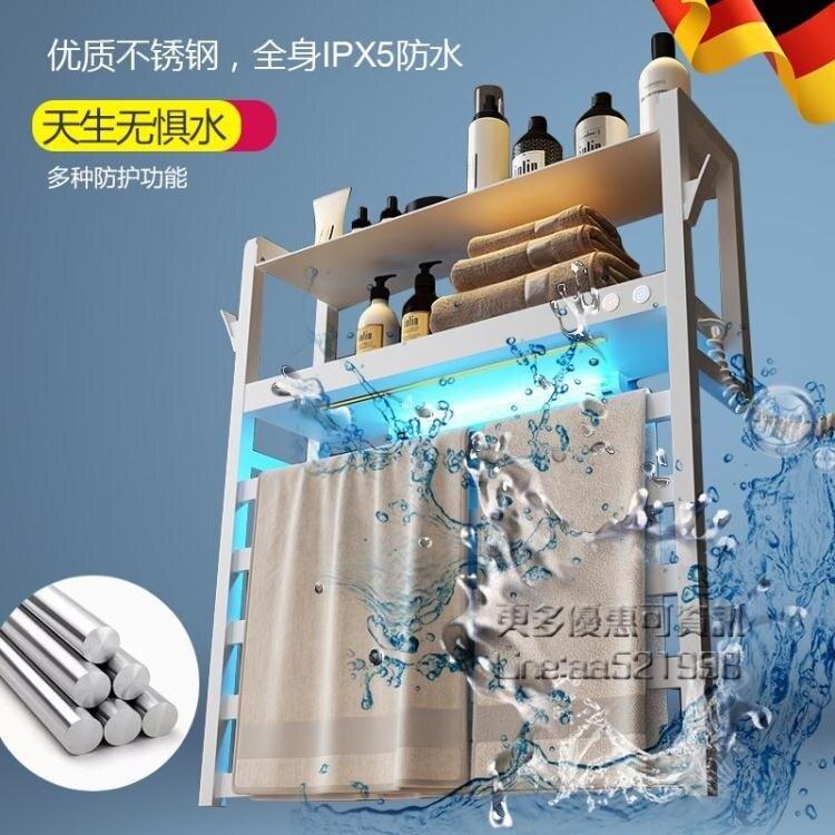 毛巾架 德國智慧電熱毛巾架家用恒溫加熱浴巾衛生間免打孔殺菌烘乾置物架 兒童節新品