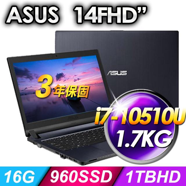 ASUS時代商用筆電 P1440FA 14吋(i7-10510U/16G/1T+960SSD/W10P特仕)