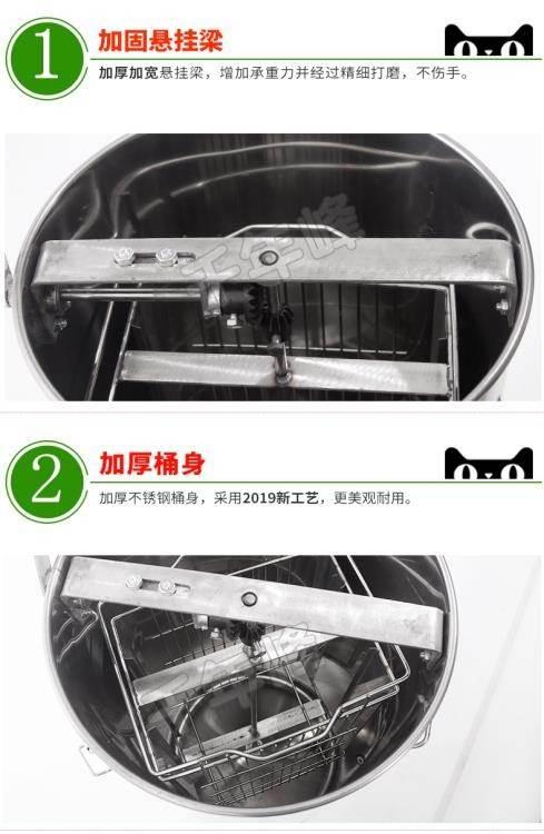 搖蜜機 搖蜜機304全不銹鋼加厚中蜂蜜分離機小型家用搖糖機養蜂工具 DF