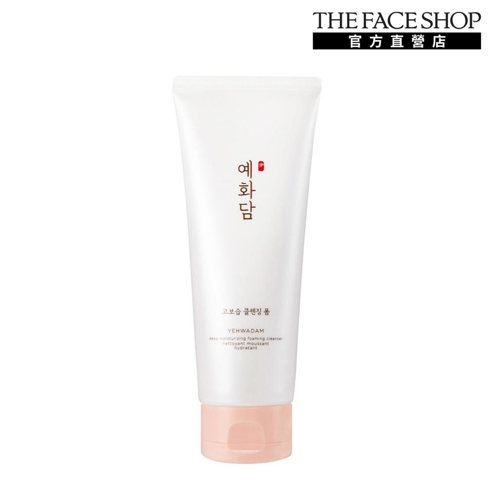 THE FACE SHOP 蘂花譚天蔘煥采洗面乳
