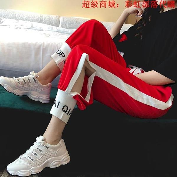 200斤運動褲女薄款夏裝加肥加大碼胖mm束腳嘻哈褲破洞燈籠哈倫褲 中大碼女裝 大尺碼女裝