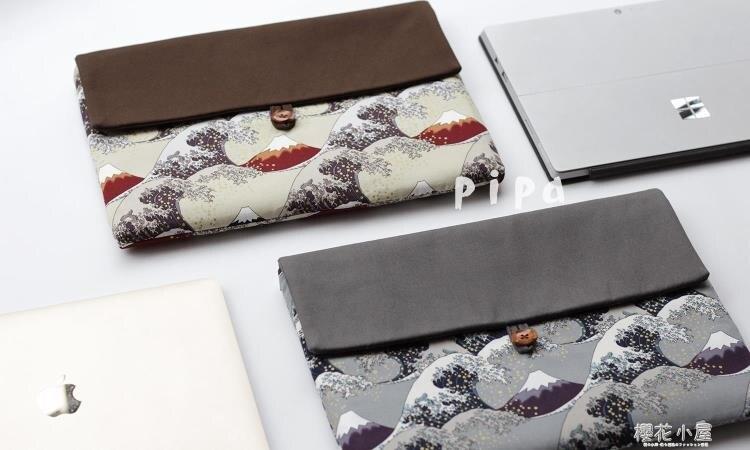 Surface/筆記本 內膽包 保護套 Go pro 6 book 13 15 air