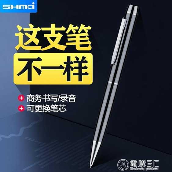 T50筆形錄音筆小隨身專業高清降噪大容量 商務會議上課用學生 秋冬特惠上新~