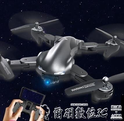 空拍機 無人機航拍高清專業gps飛行器小學生小型兒童玩具男無刷遙控飛機