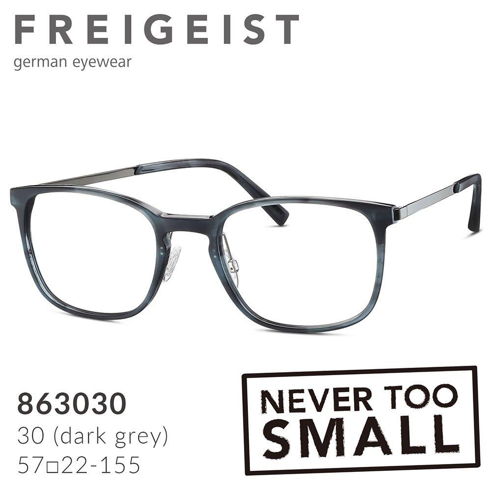 【FREIGEIST】自由主義者 德國寬版大尺寸複合膠框眼鏡 863030 (共三色)