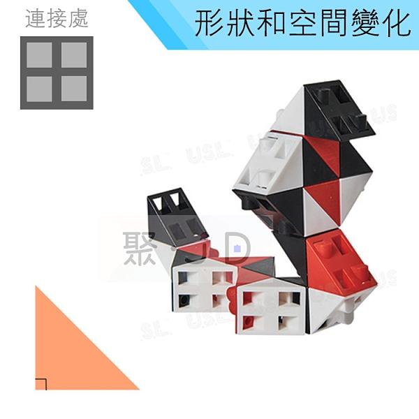 【USL遊思樂教具】形狀空間變化-等腰三角形連接方塊 (100pcs) C5015A01