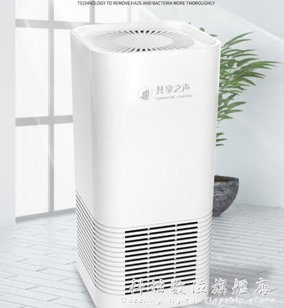 空氣凈化器小型消毒機辦公室家用臥室負離子除甲醛異味二手吸機 科炫數位