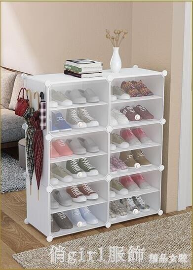 夯貨折扣!鞋架簡易家用經濟型省空間門櫃廳宿舍女多功能防塵門口小鞋櫃