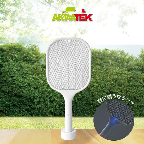 AKWATEK 充電式二合一滅蚊器電蚊拍 AK-10010