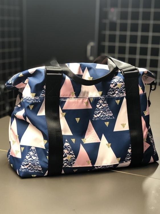 行李袋旅行包女手提斜背簡約輕便可愛網紅印花健身短途大容量出差行李包 雲朵走走