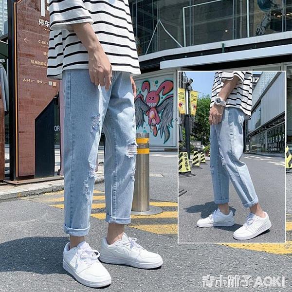 九分牛仔褲男士破洞夏季薄款韓版潮流寬鬆百搭闊腿直筒長褲子 青木鋪子