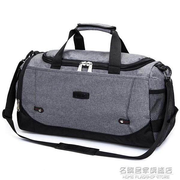 干濕分離大容量手提旅行包運動健身包旅行袋短途行李包旅游包男女【名購新品】
