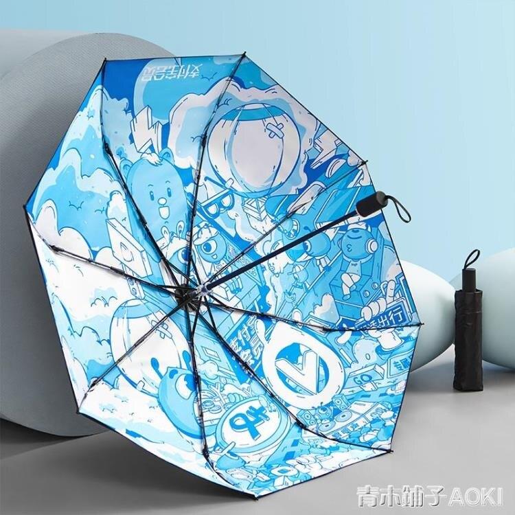 黑胶简约三折伞晴雨伞超轻折叠防紫外线太阳伞