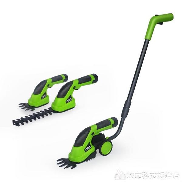修枝剪 家用小型割草機充電式剪草機修枝打草機綠籬機多功能電動修剪機 城市科技DF