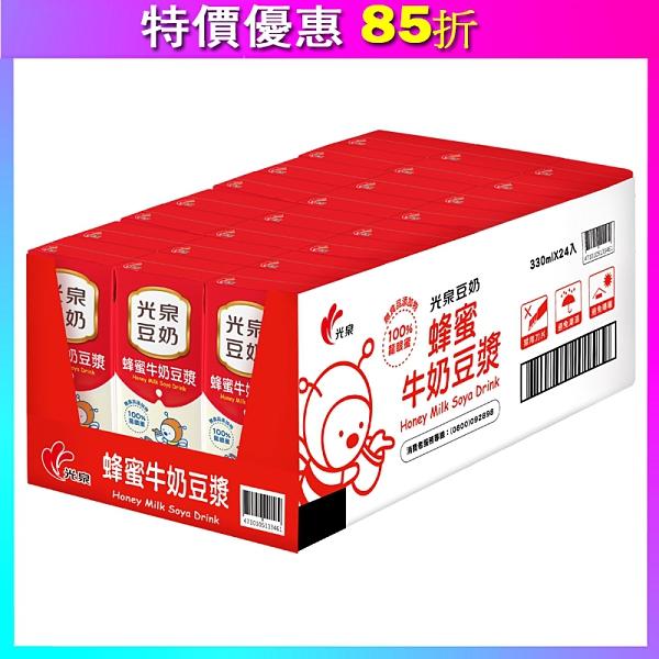 【免運直送】光泉豆奶-蜂蜜牛奶豆漿330ml(24瓶/箱)*2箱 -02