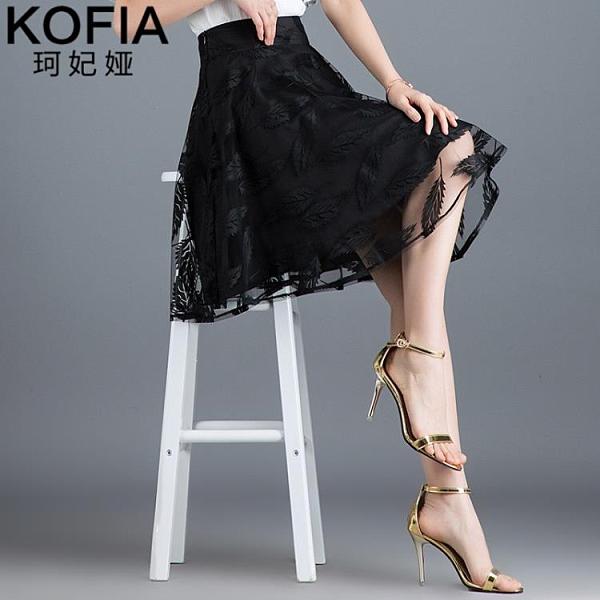 黑色蕾絲半身裙女夏季新款裙子網紗裙高腰顯瘦a字短裙百褶裙 青木鋪子