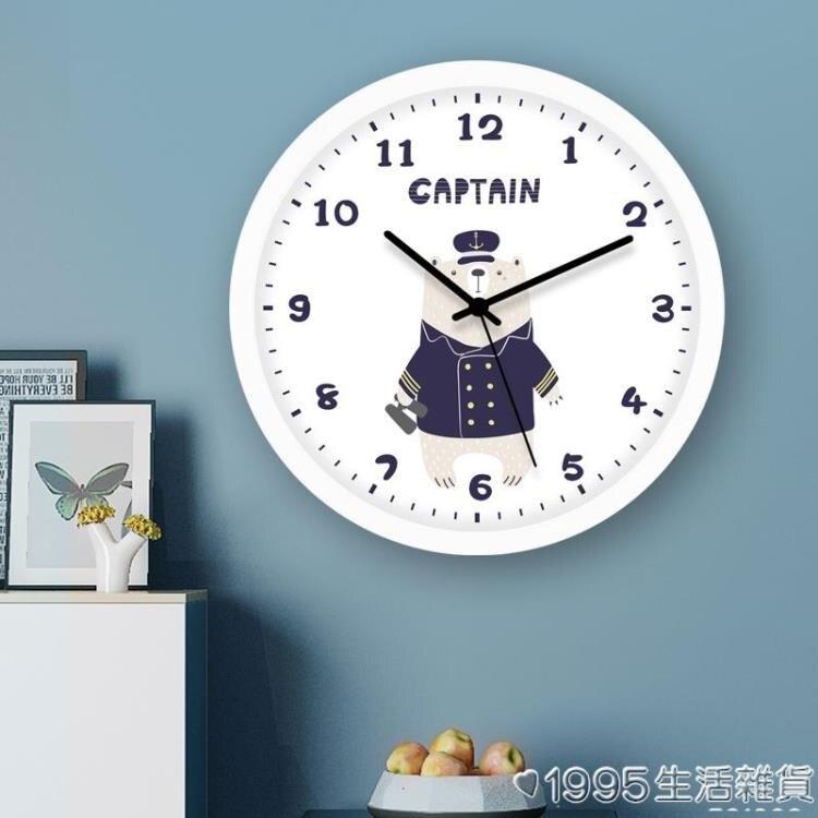 兒童房時鐘靜音壁掛鐘客廳卡通掛墻表石英鐘臥室家用時尚鐘表 年貨節預購